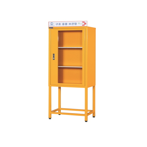 구호 용품 보관함(RELIEF SUPPLIES CABINET)