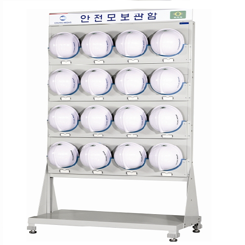 안전모 보관함(Safety Helmet Cabinet)