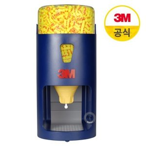 3M 귀마개 디스펜서 One Touch Pro